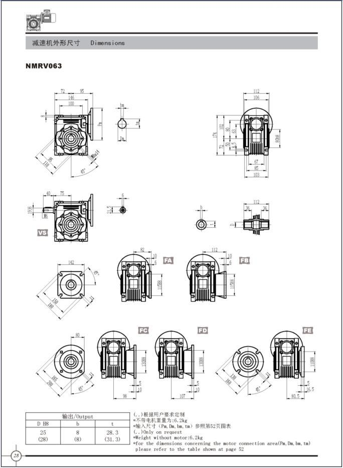 worm gear worm-gear-reducer-| worm-gear-reducer-| worm gearbox| worm gear worm-gear-reducer-| worm-gear-reducer-| worm gearbox